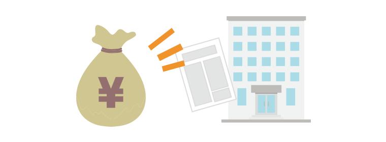 自家消費には税制優遇が適用される可能性