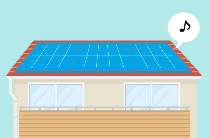太陽光パネルの負担